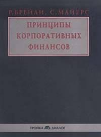 forex литература скачать бесплатно: